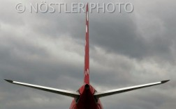 The tail wing of Air Greenland Airbus A330